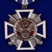 """Наградной крест """"За заслуги перед казачеством"""" 3 степени"""