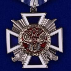 """Наградной крест """"За заслуги перед казачеством"""" 3 степени фото"""