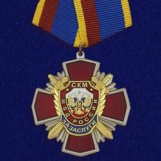 Медаль За заслуги СКМ МВД России фото