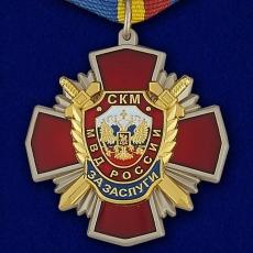 "Медаль Уголовного розыска ""За заслуги"" фото"