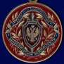 """Медаль """"За заслуги в обеспечении экономической безопасности"""" ФСБ РФ"""