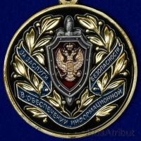"""Медаль """"За заслуги в обеспечении информационной безопасности"""" ФСБ РФ"""