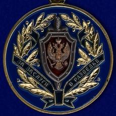 """Медаль """"За заслуги в разведке"""" ФСБ фото"""