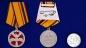 """Медаль """"За заслуги в специальной деятельности"""" ГРУ фотография"""