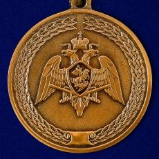 """Медаль Росгвардии """"За заслуги в труде"""" фото"""