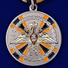 Медаль «За заслуги в ядерном обеспечении» фото