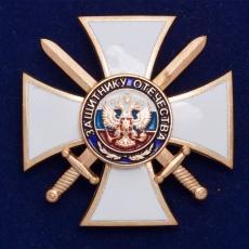 """Нагрудный знак """"Защитнику Отечества"""" фото"""