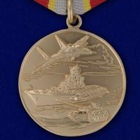 Общественная медаль «Защитнику Отечества»