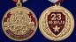 """Медаль Защитнику Отечества """"23 февраля"""" фотография"""