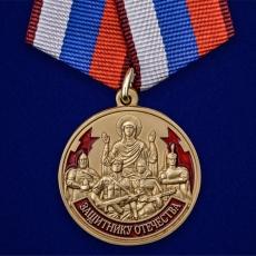 """Медаль Защитнику Отечества """"23 февраля"""" фото"""