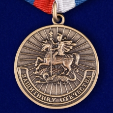 Медаль Защитнику Отечества (Родина Мужество Честь Слава) фото