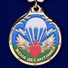 "Медаль ""Жена десантника"" фото"