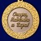 """Медаль """"Жена Офицера"""" """"Опора, Надежда и Вера"""" фотография"""