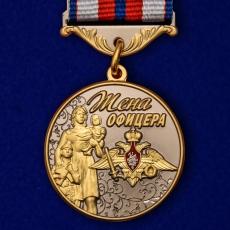 """Медаль """"Жена Офицера"""" """"Опора, Надежда и Вера"""" фото"""