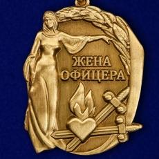 """Медаль """"Жена офицера"""""""