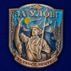Металлическая накладка для рыбацких сувениров фото