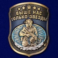 Металлическая накладка Военной Разведки фото