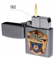 Газовая зажигалка Ветерану ВВС СССР фото