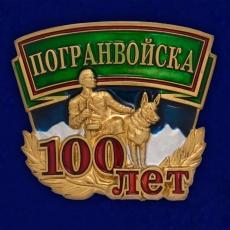 """Металлический шильдик """"100 лет Погранвойска"""" фото"""
