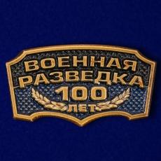 """Металлический шильдик """"Военная разведка 100 лет"""" фото"""