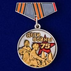 Мини-копия медали «Дети войны» на 75 лет Победы фото