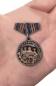 Мини-копия медали «Труженику тыла» на 75 лет Победы фотография