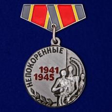 Мини-копия медали «Узникам концлагерей» на 75 лет Победы фото