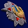 Орден Победы (мини копия)