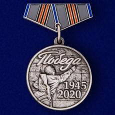 Миниатюрная медаль «75 лет Победы.1945 - 2020» фото