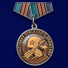 Мини-копия медали «Участнику поискового движения» на 75 лет Победы фото
