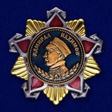 Орден Нахимова 1 степени (муляж) фото
