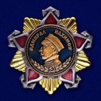 Муляж Ордена Нахимова 1 степени