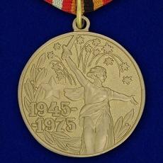 """Медаль """"30 лет Победы"""" фото"""