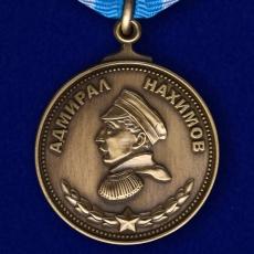 Медали Нахимова (копия) фото