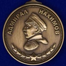 Медаль Нахимова фото