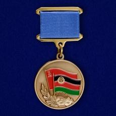 """Медаль """"Воину-интернационалисту от благодарного афганского народа"""" фото"""
