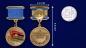 """Медаль """"Воину-интернационалисту от благодарного афганского народа"""" фотография"""