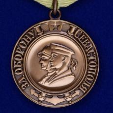 """Медаль """"За оборону Севастополя"""" (муляж) фото"""