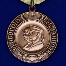 """Медаль """"За оборону Севастополя"""" копия фото"""