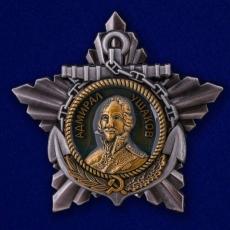 Орден Ушакова I степени (муляж) фото