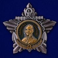 Копия ордена Ушакова I степени