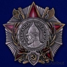 Копия ордена Александра Невского фото