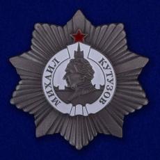 Орден Кутузова 2 степени (муляж) фото