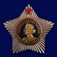 Орден Суворова 1 степени (Муляж) фото