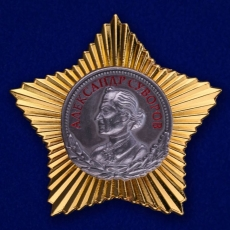 Орден Суворова 2 степени (Муляж) фото