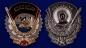 Орден Трудового Красного знамени (копия) фотография