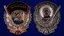 Орден Трудового Красного знамени (копия)