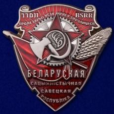 Орден Трудового Красного Знамени Белорусской ССР фото