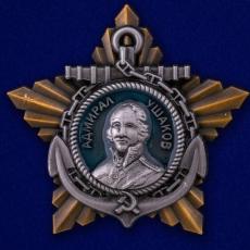 Орден Ушакова 2 степени (муляж) фото