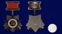 Орден Великой Отечественной войны 2 степени